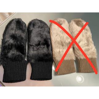 ムルーア(MURUA)のMURUA  手袋 ブラック(手袋)