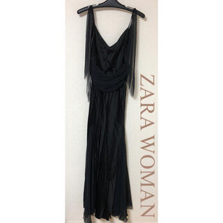 ザラ(ZARA)のZARA woman  黒ワンピース パーティードレス ロングドレス(ロングドレス)