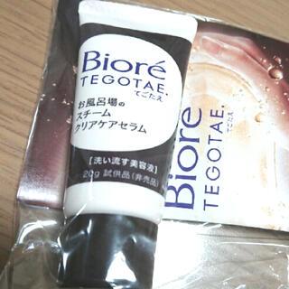 ビオレ(Biore)のBiore TEGOTAEてごたえ 洗い流す美容液(パック/フェイスマスク)
