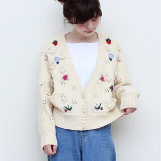 ドットアンドストライプスチャイルドウーマン(Dot&Stripes CHILDWOMAN)の透かし編み刺繍 ドルマンショート丈カーディガン ドットアンドストライプス(カーディガン)