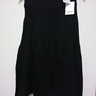 アンティカ(antiqua)のアンティカ  ミモレ丈  スカート(ひざ丈スカート)