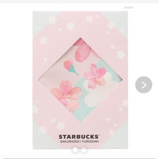 スターバックスコーヒー(Starbucks Coffee)のスターバックスSAKURAシリーズ 風呂敷(日用品/生活雑貨)