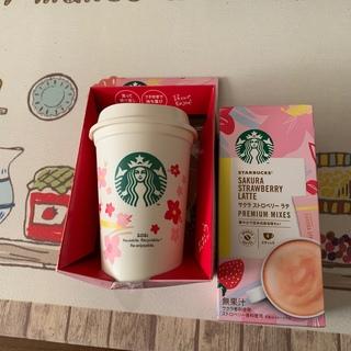 スターバックスコーヒー(Starbucks Coffee)のスタバスプリング ブレンド with リユーザブルカップ &ラテ(その他)