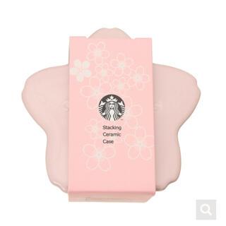 スターバックスコーヒー(Starbucks Coffee)の『SAKURA2021スタッキングセラミックケース』¥2,800(容器)