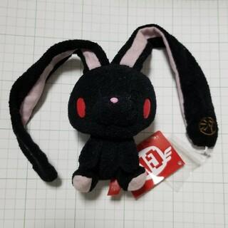 タイトー(TAITO)の汎用うさぎ ぬいぐるみ 黒/ピンク(キャラクターグッズ)