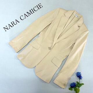 ナラカミーチェ(NARACAMICIE)のNARACAMICIE ナラカミーチェ ジャケット 1B ベージュ(テーラードジャケット)