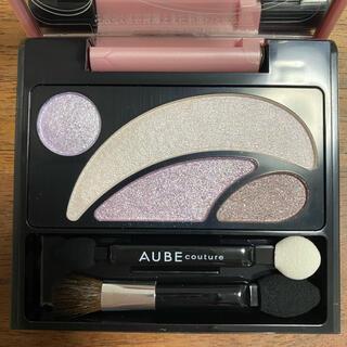 AUBE couture - AUBEクチュールアイシャドウパープル系