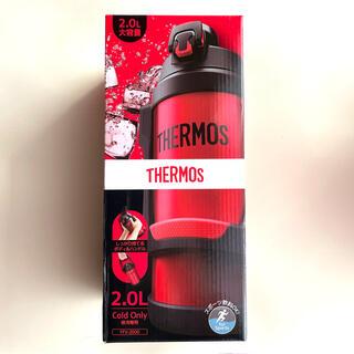 THERMOS - サーモス 真空断熱スポーツジャグ 2.0リットル