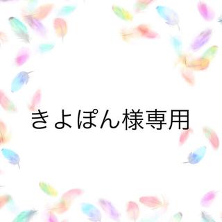 キスマイフットツー(Kis-My-Ft2)の壁掛け小物入れ【キスマイハンドメイド】黄色(その他)