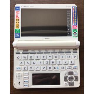 カシオ(CASIO)のEX-word-電子辞書 XD-U7500(その他)