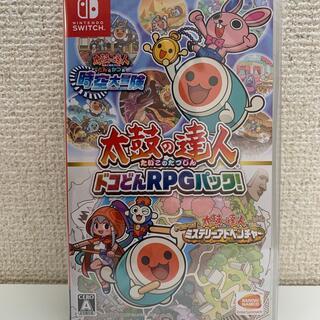 バンダイナムコエンターテインメント(BANDAI NAMCO Entertainment)の太鼓の達人 ドコどんRPGパック! Switch(家庭用ゲームソフト)