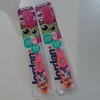 Jordan 歯ブラシ 3~5歳 やわらかめ 2本セット(歯ブラシ/歯みがき用品)