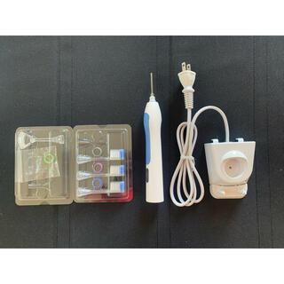 アムウェイ(Amway)のアムウェイ スブリーデント 音波振動歯ブラシ  交換用ブラシ付き!(電動歯ブラシ)
