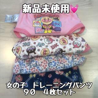 バンダイ(BANDAI)の新品未使用♡トレーニングパンツ♡アンパンマン♡女の子♡90(トレーニングパンツ)