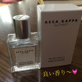 アッカ(acca)のACCA kappa30ml ホワイトモス(ユニセックス)