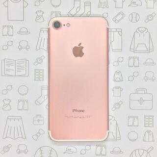 アイフォーン(iPhone)の【A】iPhone 7/128GB/359184071055197(スマートフォン本体)