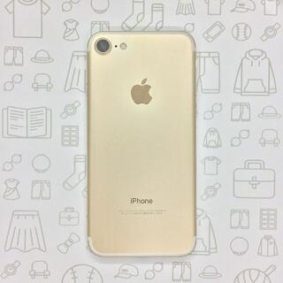 アイフォーン(iPhone)の【B】iPhone 7/128GB/359183075381070(スマートフォン本体)