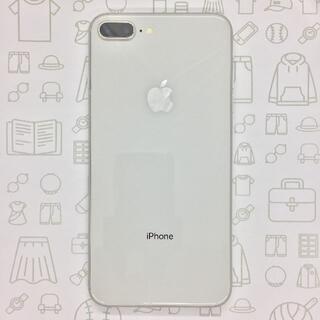 アイフォーン(iPhone)の【B】iPhone 8 Plus/256GB/356736081333014(スマートフォン本体)