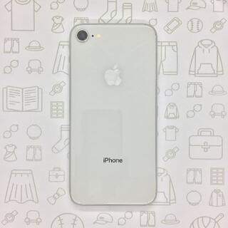 アイフォーン(iPhone)の【B】iPhone 8/64GB/356732080197013(スマートフォン本体)