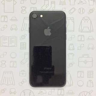 アイフォーン(iPhone)の【B】iPhone 7/128GB/355852080148252(スマートフォン本体)