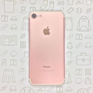 アイフォーン(iPhone)の【B】iPhone 7/32GB/355339084566796(スマートフォン本体)