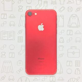 アイフォーン(iPhone)の【B】iPhone 7/128GB/355337082102101(スマートフォン本体)