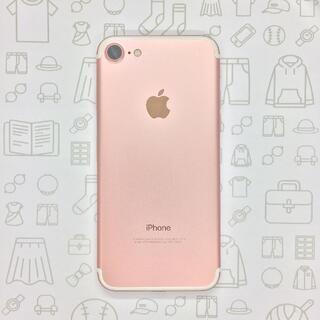 アイフォーン(iPhone)の【A】iPhone 7/128GB/353835087521359(スマートフォン本体)