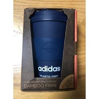 アディダス(adidas)の2019 adidas ecoffee コラボ タンブラー エコ素材 カップ(食器)