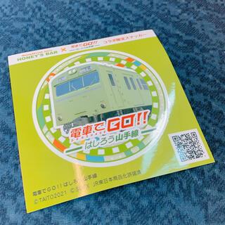 ジェイアール(JR)の★電車でGO‼︎★コラボ限定ステッカー★(電車のおもちゃ/車)