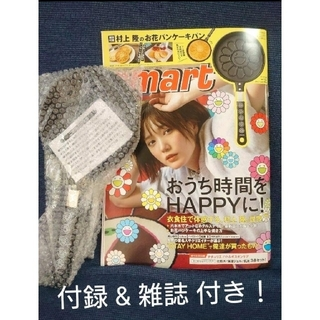 タカラジマシャ(宝島社)のsmart スマート4月号 村上隆お花パンケーキパン(鍋/フライパン)
