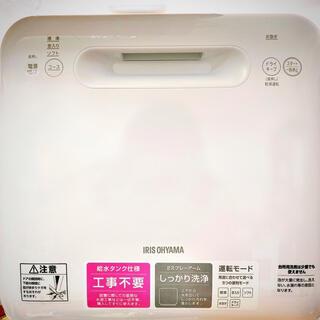 アイリスオーヤマ(アイリスオーヤマ)の2020年4月購入❁︎アイリスオーヤマ食洗機ISHT-5000-W(食器洗い機/乾燥機)