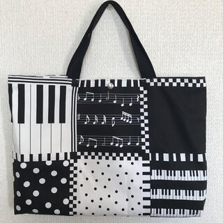 レッスンバッグ 音楽バッグ ピアノ 鍵盤 楽譜入れ(バッグ/レッスンバッグ)