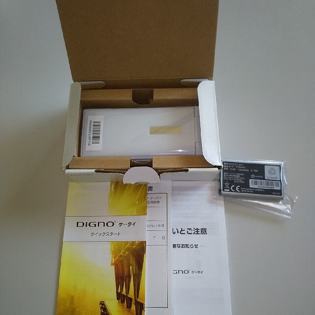 京セラ(キョウセラ)のSoftbank 501KC SIMロック解除済 スマホ/家電/カメラのスマートフォン/携帯電話(携帯電話本体)の商品写真