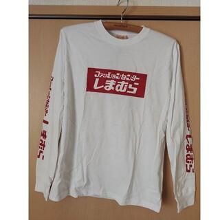 シマムラ(しまむら)のしまむら ボックスロゴ ロンT (Tシャツ/カットソー(七分/長袖))