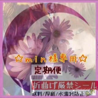 Hey! Say! JUMP 関連 ★ 4月号 4誌定期(アート/エンタメ/ホビー)