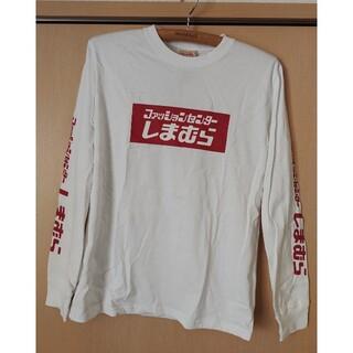シマムラ(しまむら)のしまむら ボックスロゴ ロンT(Tシャツ/カットソー(七分/長袖))