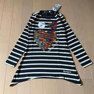 デシグアル(DESIGUAL)のデシグアル ハート スパンコール チュニック 長Tシャツ(Tシャツ/カットソー)