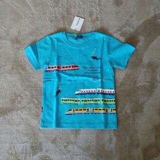 クレードスコープ(kladskap)の未使用タグ付き⭐クレードスコープ Tシャツ 110(Tシャツ/カットソー)