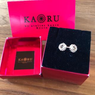 カオル(KAORU)の新品 KAORU スパークル リング(リング(指輪))