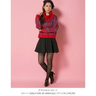 ドーリーガールバイアナスイ(DOLLY GIRL BY ANNA SUI)の【Dolly Girl by ANNA SUI】スカート(黒)(ミニスカート)