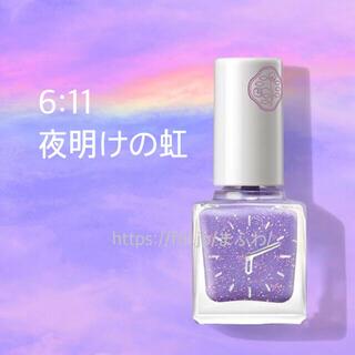 シセイドウ(SHISEIDO (資生堂))の01 夜明けの虹 ネイルエナメル ピコ 資生堂 限定(ネイル用品)