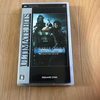 クライシス コア-ファイナルファンタジーVII-(アルティメット ヒッツ) PS(携帯用ゲームソフト)