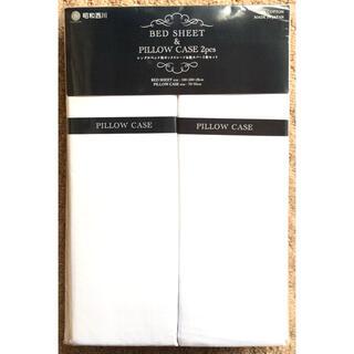 西川 - 新品 白 シングル ボックスシーツ&ピローケース2枚セット