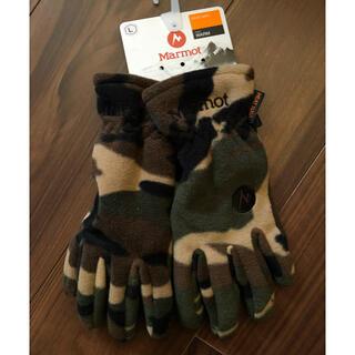 マーモット(MARMOT)のマーモット marmot グローブ フリース 迷彩 カモフラ 新品(手袋)