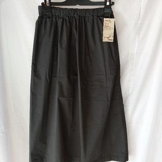 ムジルシリョウヒン(MUJI (無印良品))のMUJI 無印良品 ストレッチ高密度織り スカート(ロングスカート)