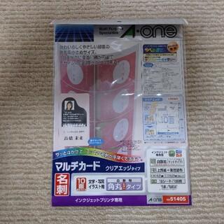 コクヨ(コクヨ)のエーワン 名刺用紙(オフィス用品一般)