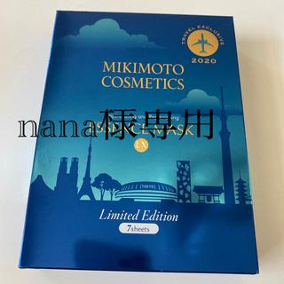 ミキモトコスメティックス(MIKIMOTO COSMETICS)のミキモトコスメティックス エッセンスマスク 定価11000円‼️(パック/フェイスマスク)