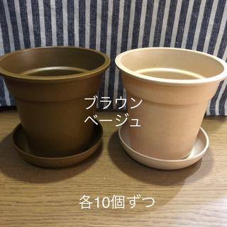 鉢 受け皿セット(中古 美品) 20個組(プランター)