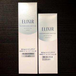 エリクシール(ELIXIR)のエリクシールホワイトクリアローション&エマルジョンさっぱりセット(化粧水/ローション)