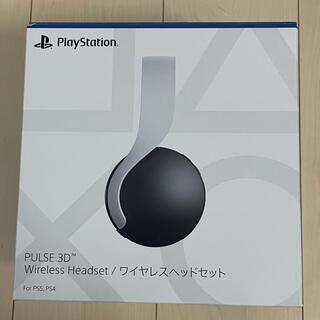 プレイステーション(PlayStation)のPS5 ワイヤレス ヘッドセット PULSE 3D(ヘッドフォン/イヤフォン)